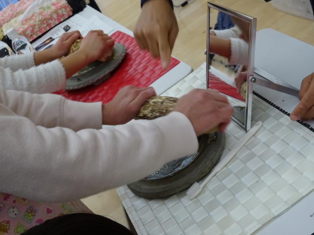 タナカ手作り