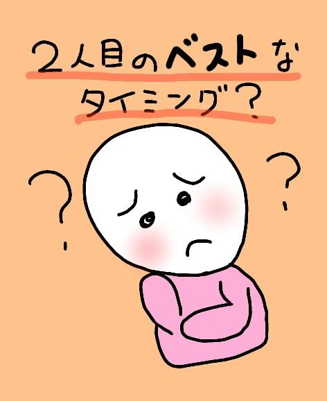 f:id:miibou74:20170717012458j:plain
