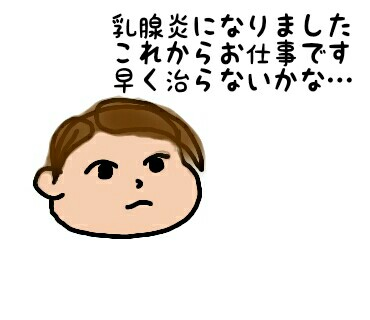 f:id:miibou74:20170803123145j:image
