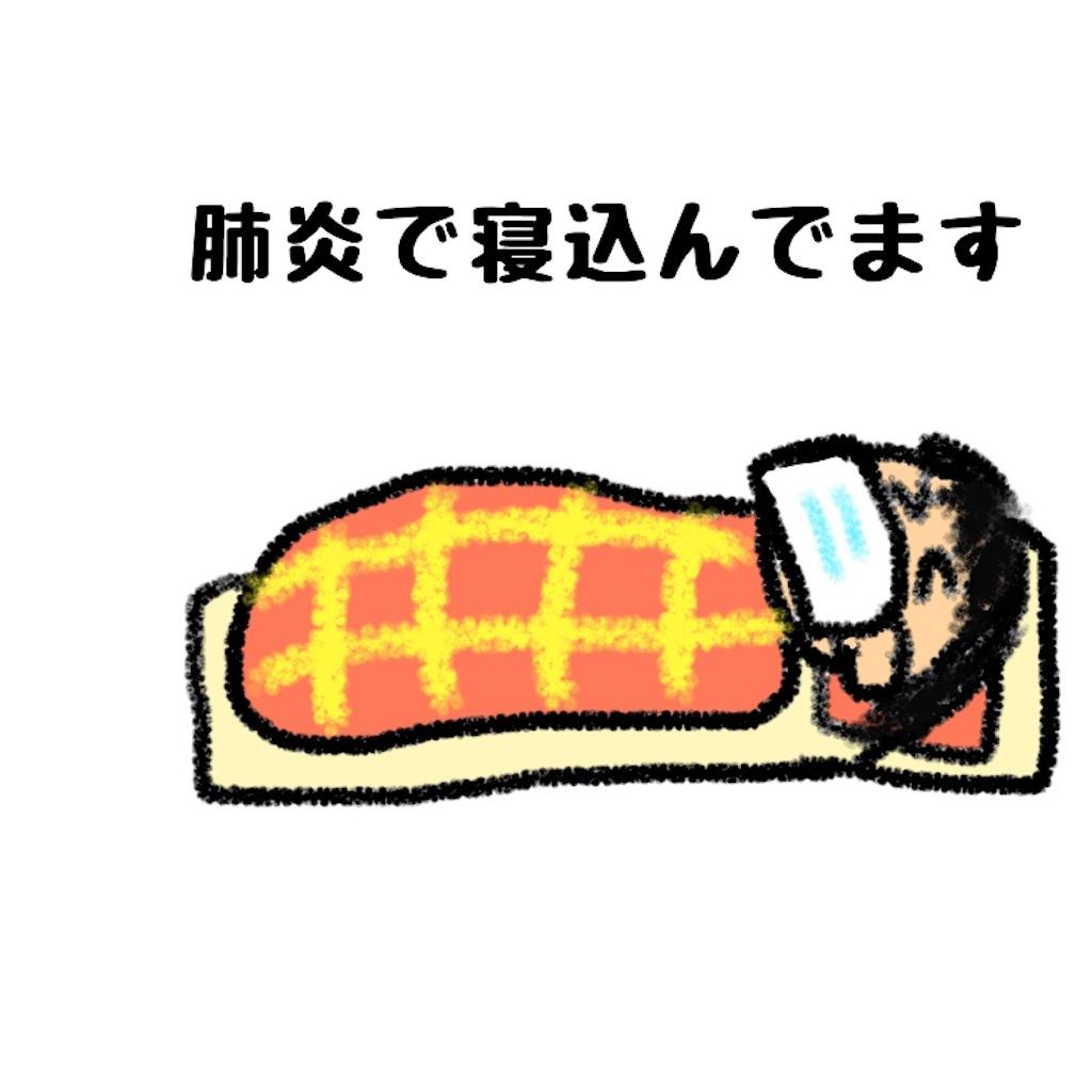 f:id:miibou74:20171201205856j:image