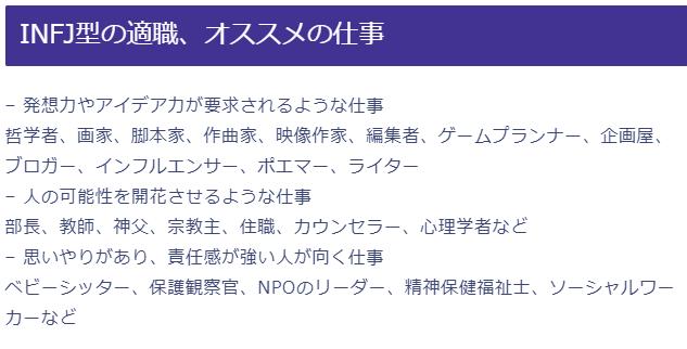 f:id:miicat:20191017171027p:plain