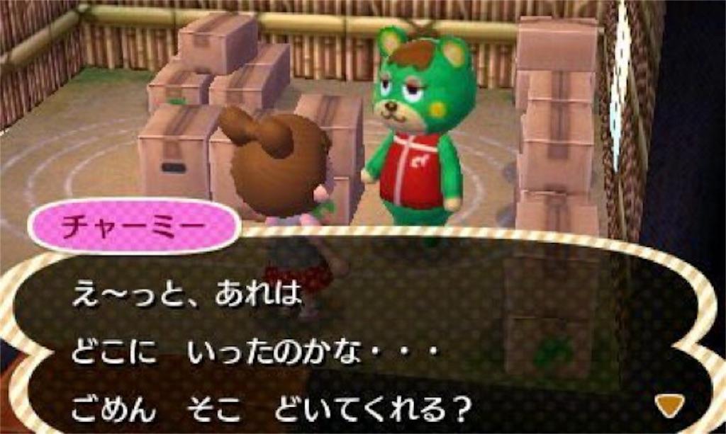 f:id:miichan-huwahuwa:20160728153200j:image
