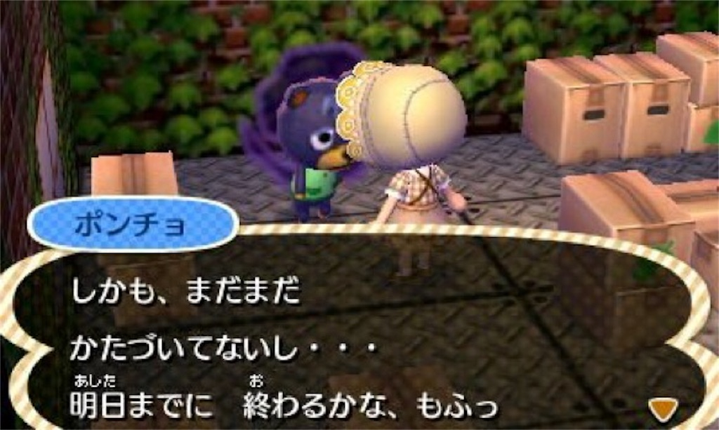 f:id:miichan-huwahuwa:20160731214856j:image