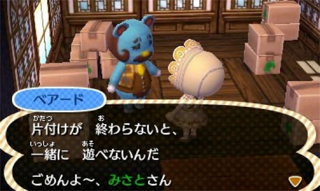 f:id:miichan-huwahuwa:20160824062856j:image