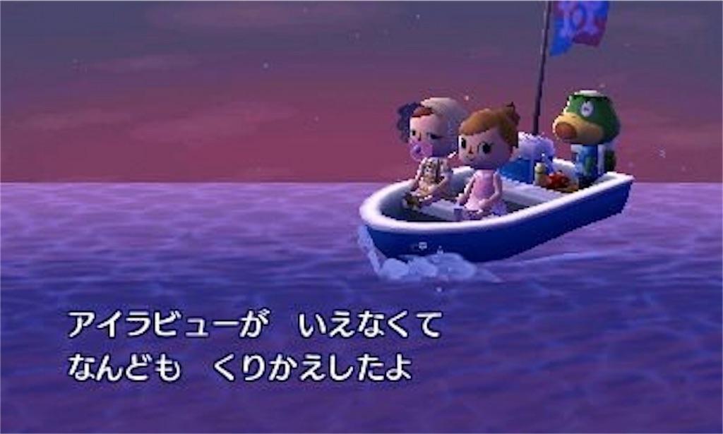 f:id:miichan-huwahuwa:20160824064419j:image
