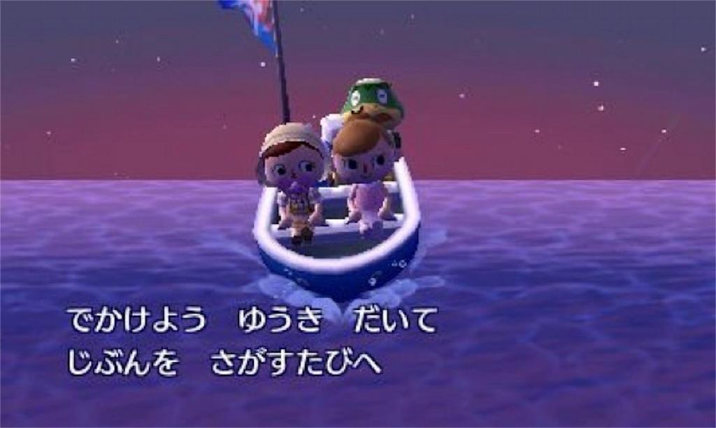 f:id:miichan-huwahuwa:20160824064451j:image