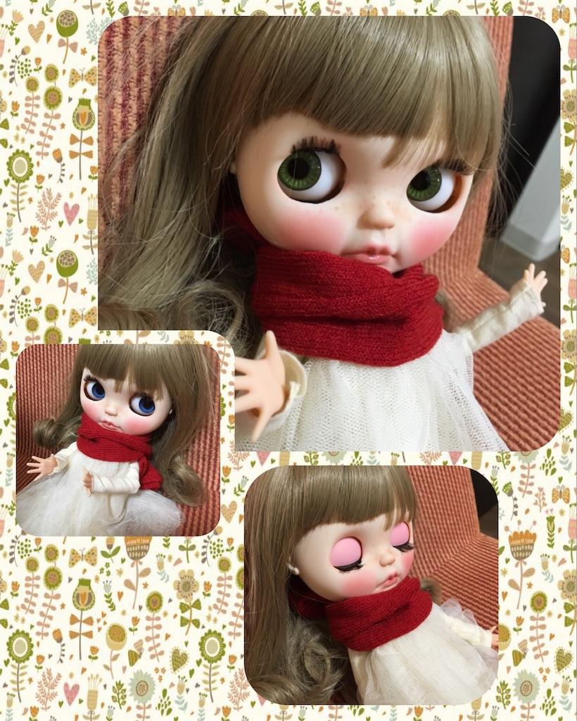 f:id:miichan-huwahuwa:20170128112850j:image
