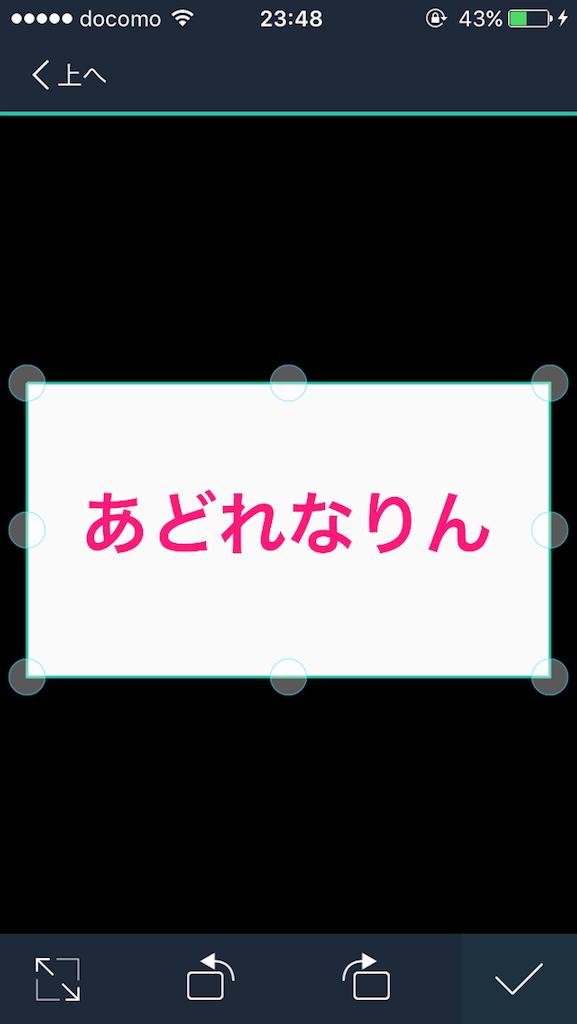 f:id:miichane34:20170223234831p:image