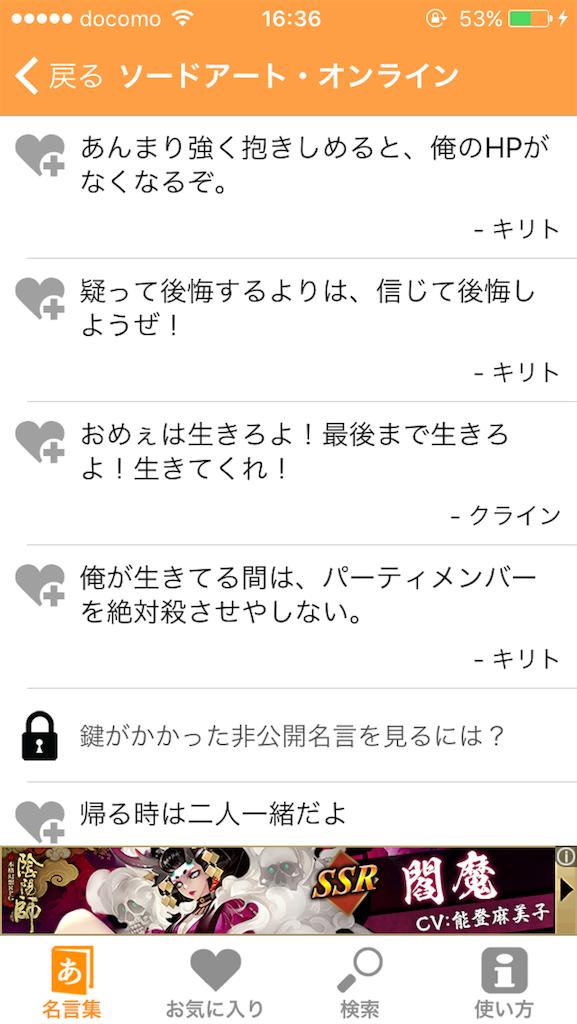 f:id:miichane34:20170228163812p:image