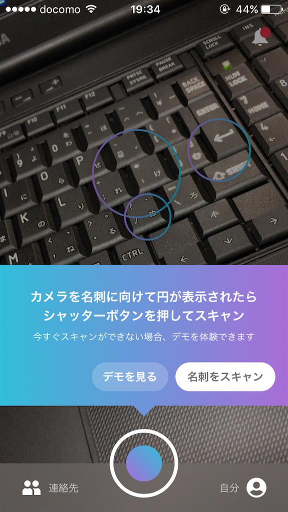 f:id:miichane34:20170511194125p:image