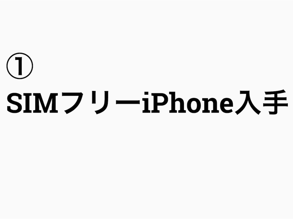 f:id:miichane34:20170919223701j:image