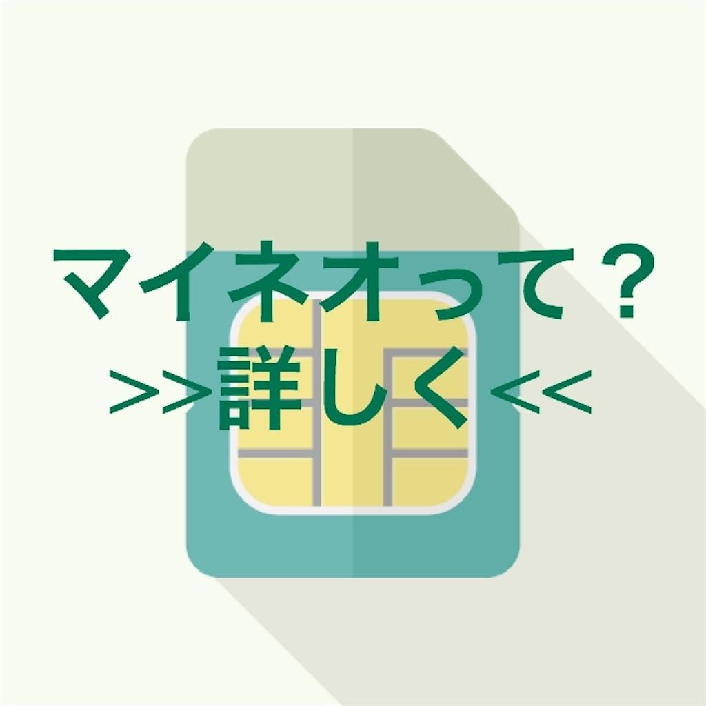 f:id:miichane34:20171029040135j:image