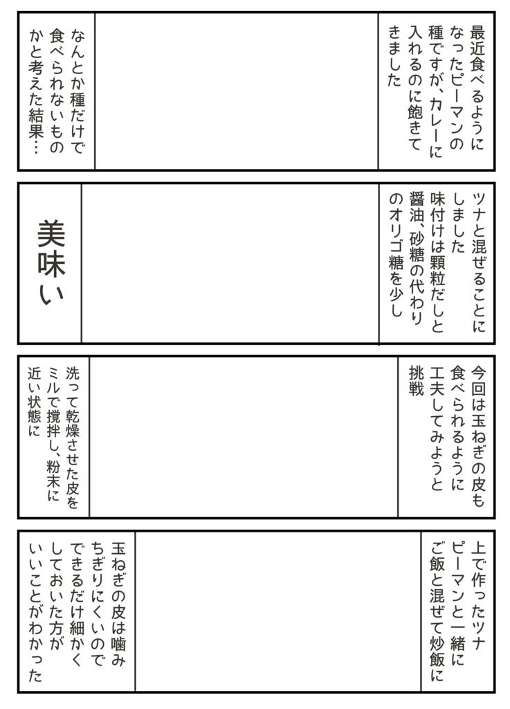 f:id:miigahara:20180812180333j:plain