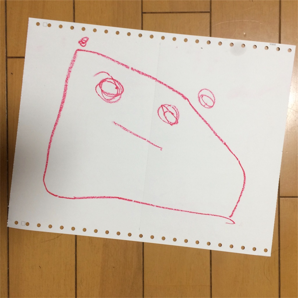 f:id:miiikiii0325:20180825005154j:image