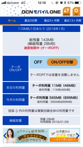 f:id:miiiko0o:20180112210335p:plain