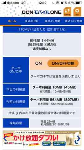 f:id:miiiko0o:20180112210339p:plain