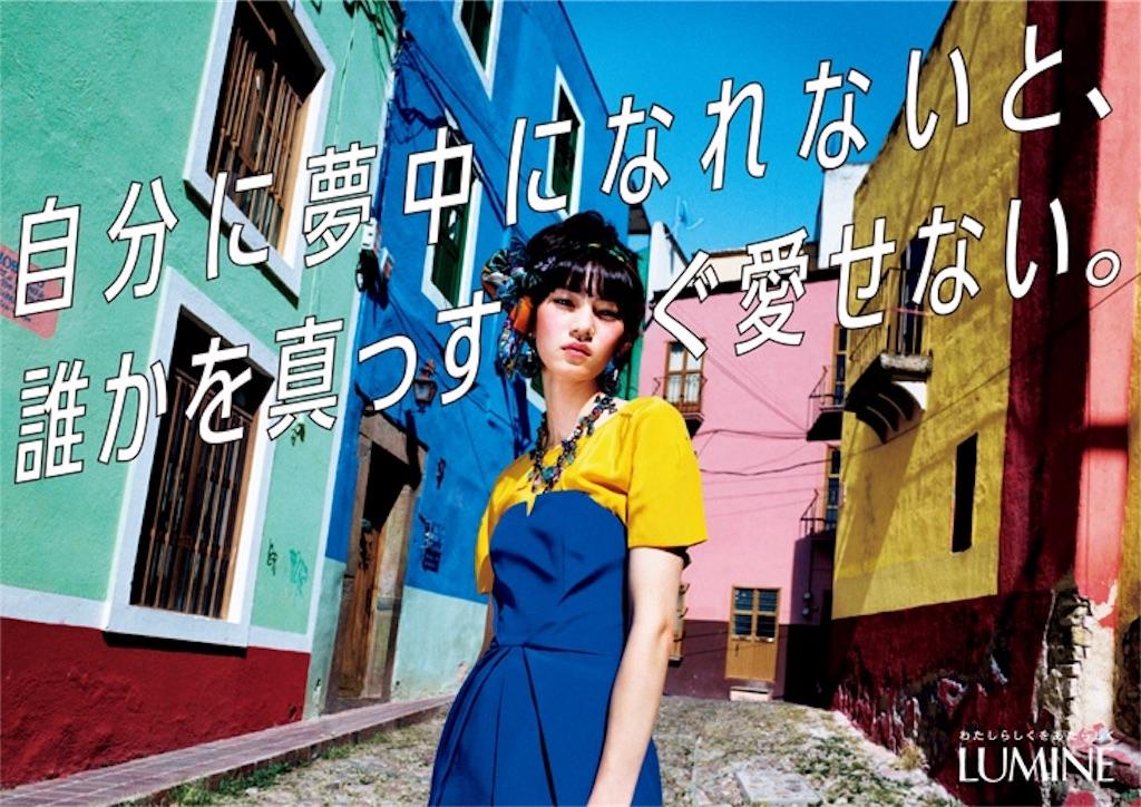 f:id:miiizukiii:20170504003916j:image