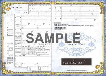 f:id:miipote:20201226140948j:plain