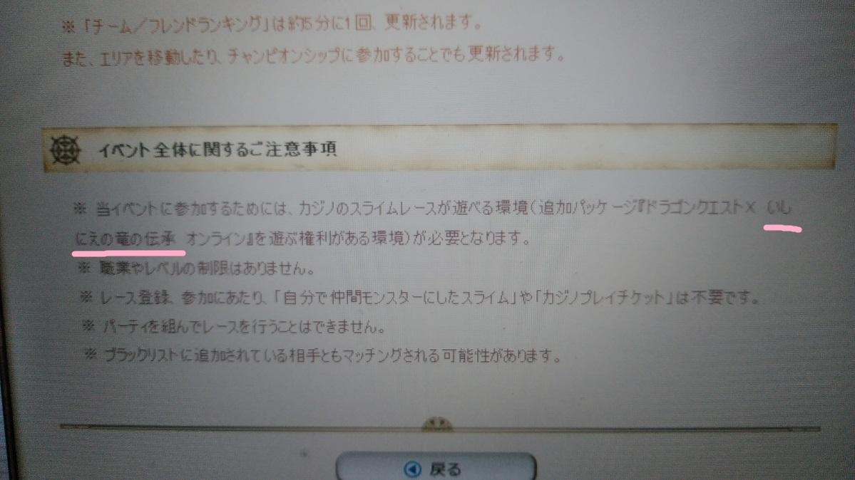 f:id:miipote:20210831065359j:plain