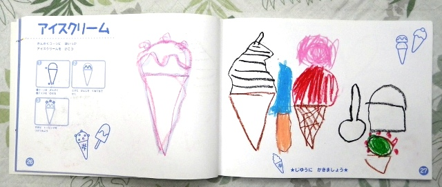 子どもの脳を鍛えるのにお勧めのお絵かき練習本を …
