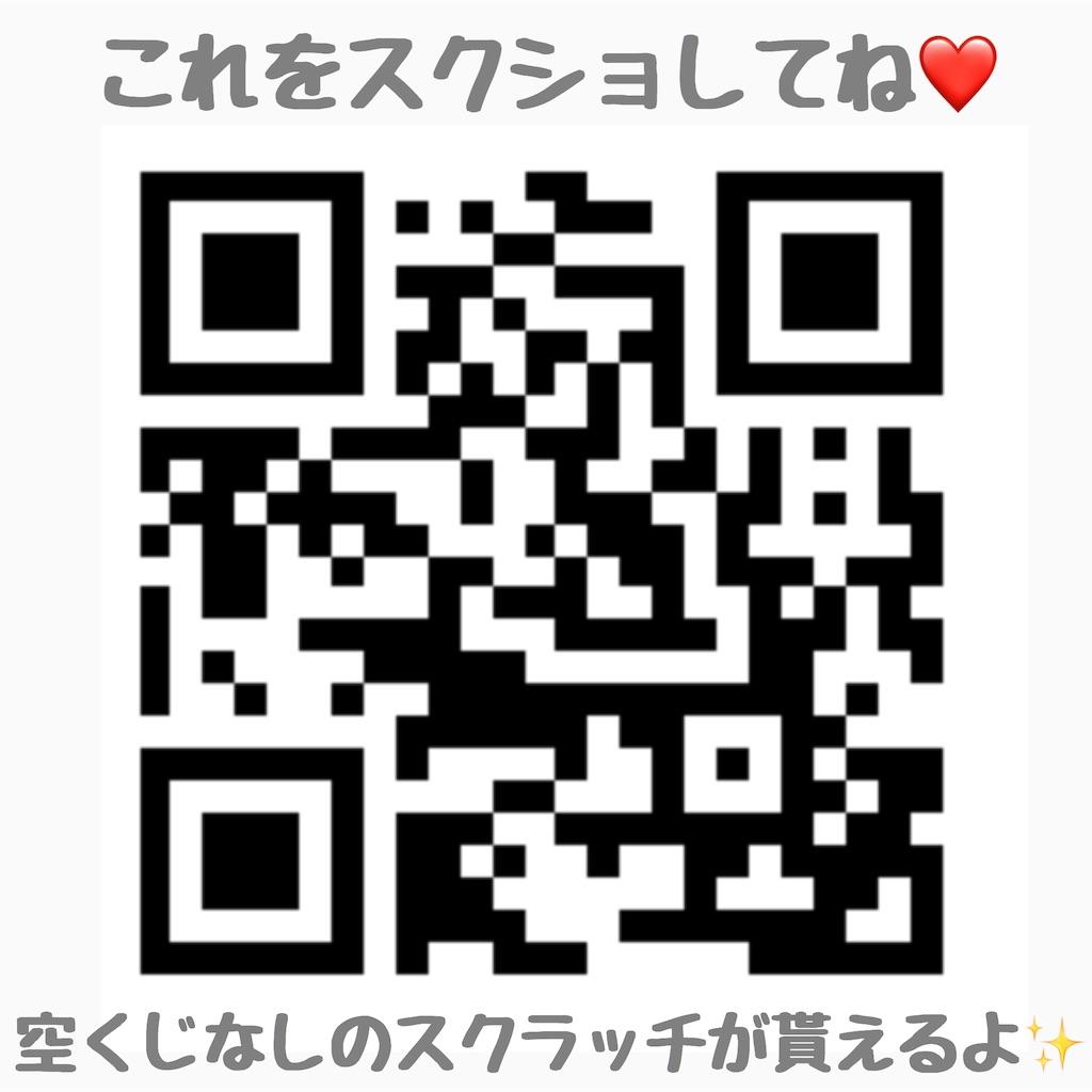 f:id:miisora:20191027205049j:image