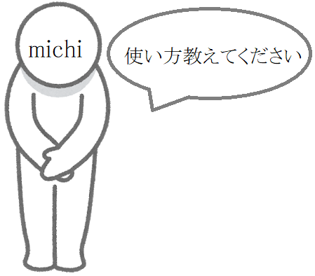 f:id:miityo_51:20210405184034p:plain