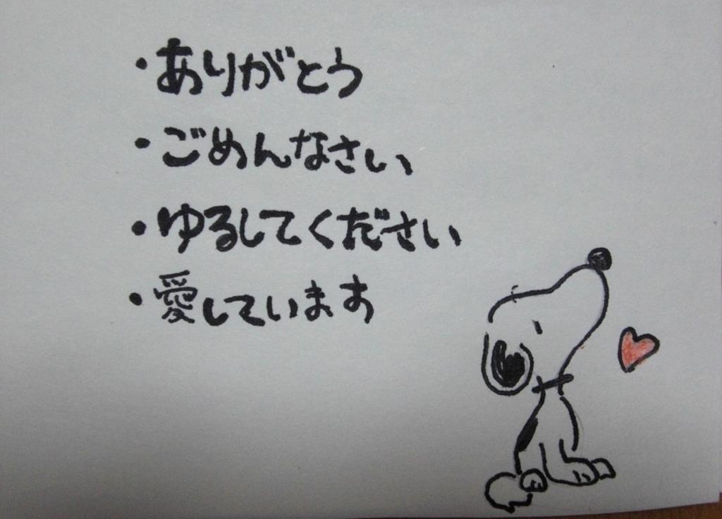 f:id:mijinko0107:20180620080709j:plain