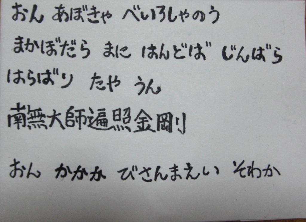 f:id:mijinko0107:20180620080752j:plain