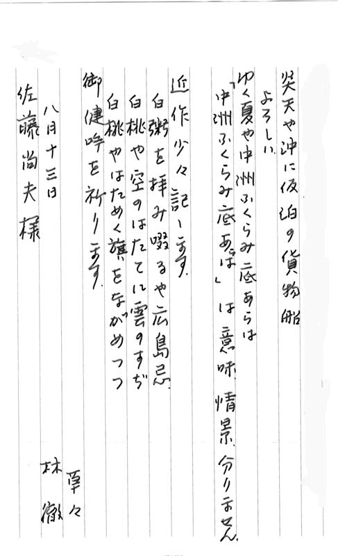 f:id:mijinyamatanishi:20120724110351j:image:w360:left