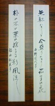 f:id:mijinyamatanishi:20121006215741j:image