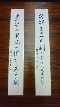 f:id:mijinyamatanishi:20121006215744j:image