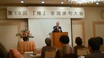 f:id:mijinyamatanishi:20121029215248j:image