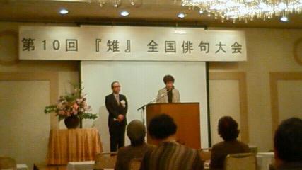 f:id:mijinyamatanishi:20121029215249j:image