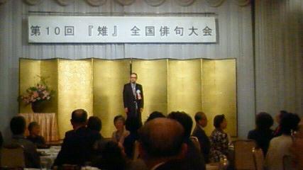 f:id:mijinyamatanishi:20121029215250j:image
