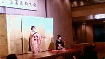 f:id:mijinyamatanishi:20121029215251j:image