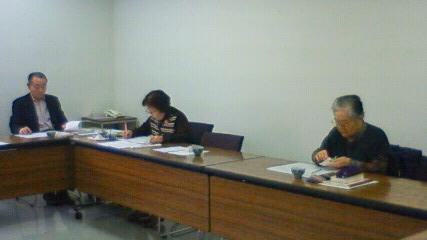 f:id:mijinyamatanishi:20121127184236j:image