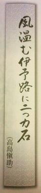 f:id:mijinyamatanishi:20130114214904j:image:left