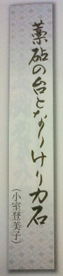 f:id:mijinyamatanishi:20130114214905j:image:left
