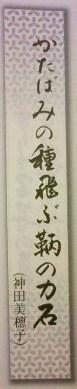 f:id:mijinyamatanishi:20130114214906j:image:left