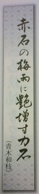 f:id:mijinyamatanishi:20130114214907j:image:left