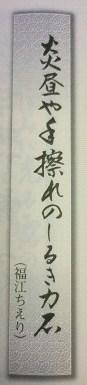f:id:mijinyamatanishi:20130114214908j:image:left