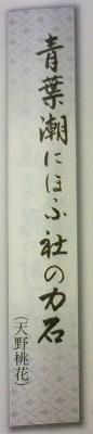 f:id:mijinyamatanishi:20130114214910j:image:left