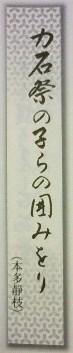 f:id:mijinyamatanishi:20130114214911j:image:left