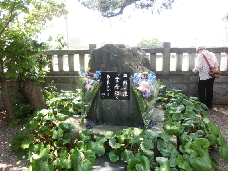 f:id:mijinyamatanishi:20130529213835j:image