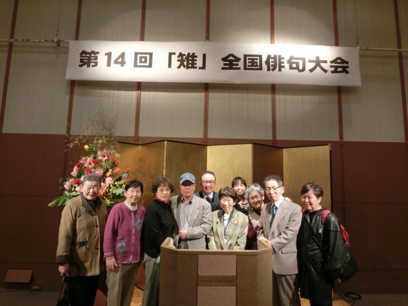 f:id:mijinyamatanishi:20161125125052j:plain