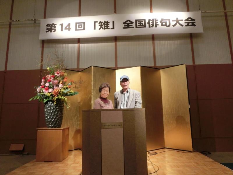 f:id:mijinyamatanishi:20161125125057j:plain