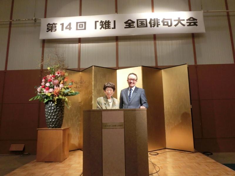 f:id:mijinyamatanishi:20161125125059j:plain