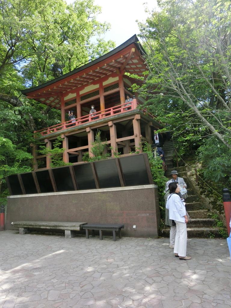 f:id:mijinyamatanishi:20181110133733j:plain