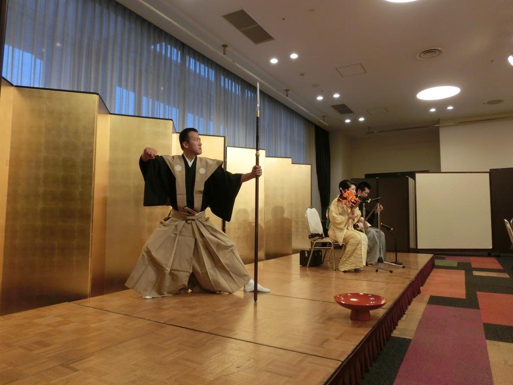 f:id:mijinyamatanishi:20181110134535j:plain