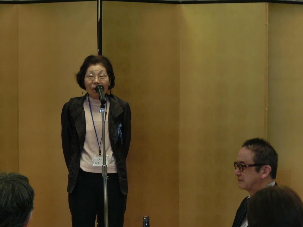 f:id:mijinyamatanishi:20181110134812j:plain
